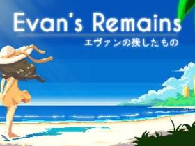 Evan's Remains Logo