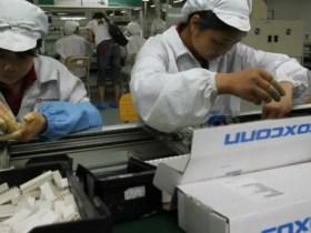 Foxconn Electronics Photo