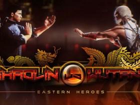Shaolin Vs Wutang Logo