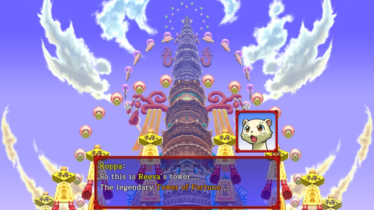 Shiren The Wanderer: The Tower Of Fortune And The Dice Of Fate Review Screenshot 1