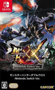 Monster Hunter XX (jp)
