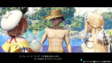 Atelier Ryza 2 Lost Legends & the Secret Fairy (7)
