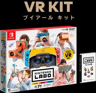 Nintendo Labo Toy-Con 04: VR Kit(ブイアール キット)