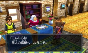 DQ11-3DS-5