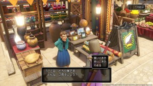 DQ11-PS4-5