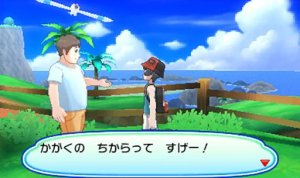 Pokemon-Ultra-10