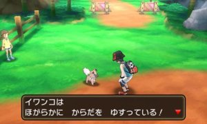 Pokemon-Ultra-3