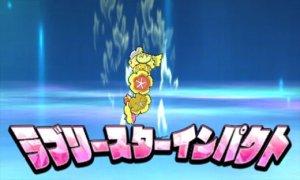 Pokemon-Ultra-7
