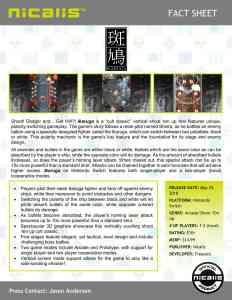 Ikaruga-Fact-Sheet