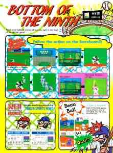 Nintendo Power | July August 1988 - pg 47