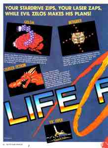 Nintendo Power | Sept Oct 1988-18