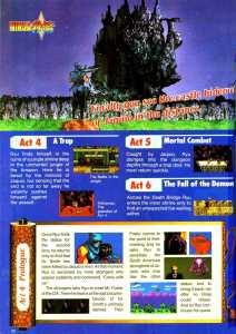 Nintendo Power | March April 1989 p030