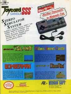 EGM | July 1989 pg-7