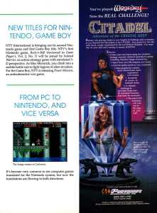 Game Players | February 1990 p-103