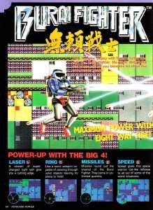 Nintendo Power | January-February 1990-60