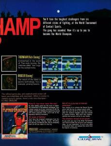 EGM | March 1990 p-31