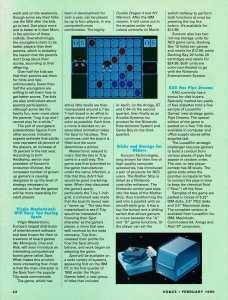 VGCE | February 1990 p-022