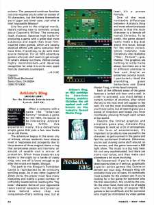 VGCE | May 1990 p-032