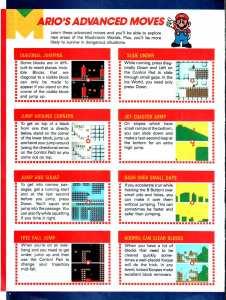 Nintendo Power | June 1990 p-06