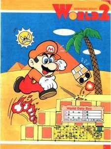 Nintendo Power | June 1990 p-17