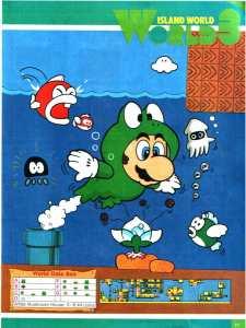 Nintendo Power | June 1990 p-25