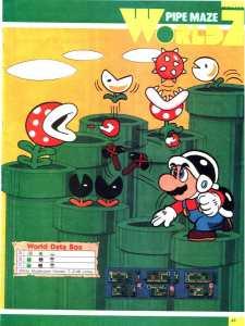 Nintendo Power | June 1990 p-63