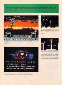 Game Players Guide To Nintendo | June 1990 p-056