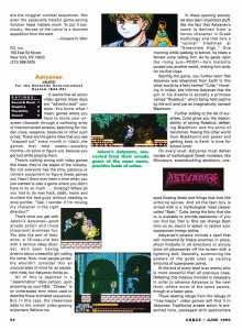 VGCE | June 1990 p-044
