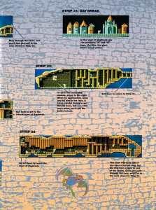VGCE | June 1990 p-079