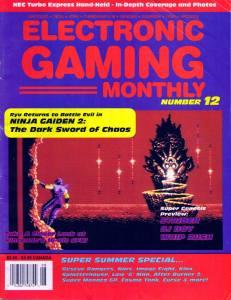 EGM | July 1990 p-01