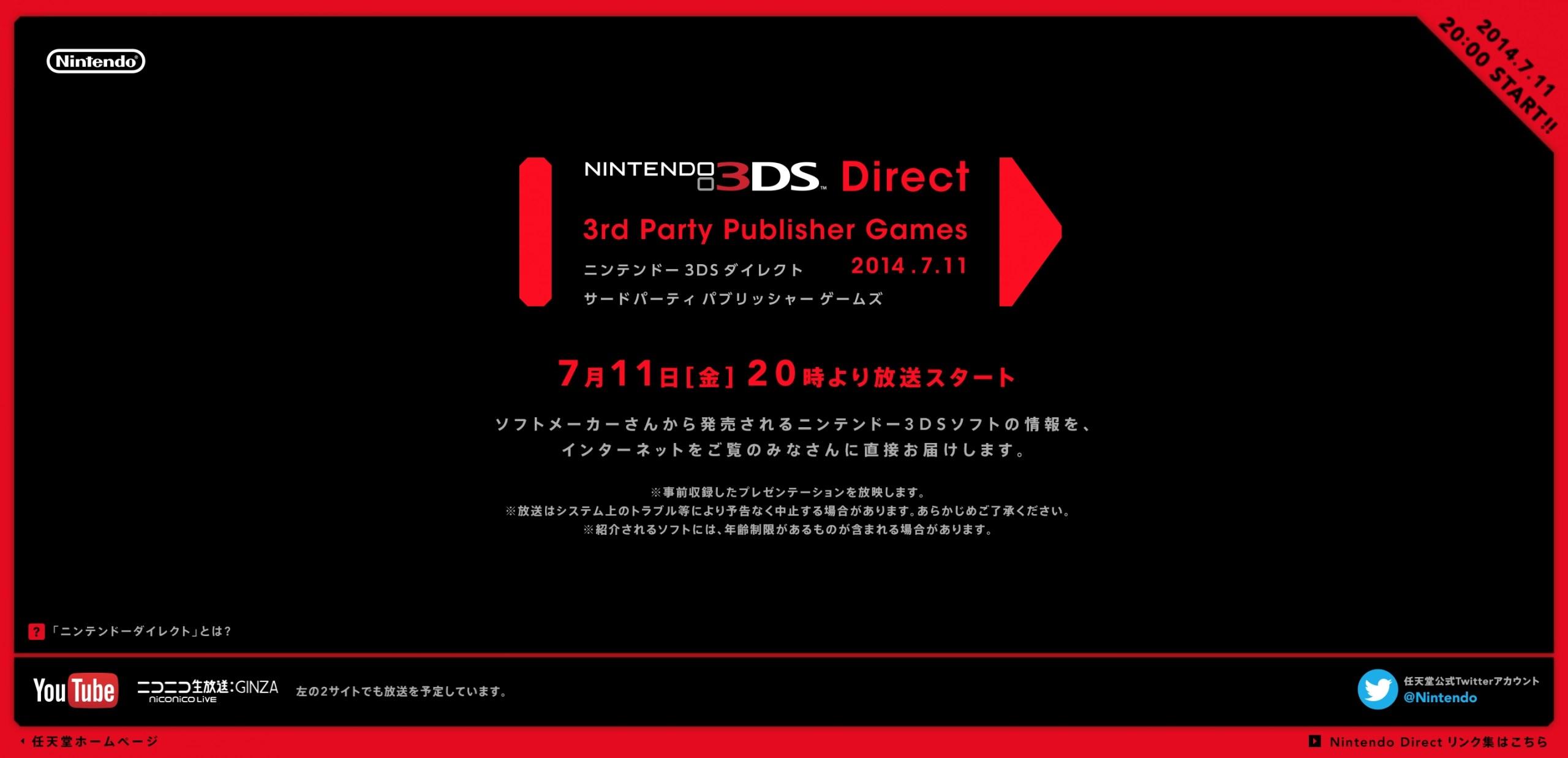 NintyDirect 11/7/14