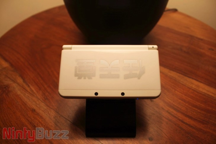 New Nintendo 3DS ReviewIMG_9973