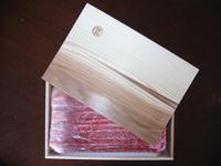 Shabu-shabu meat