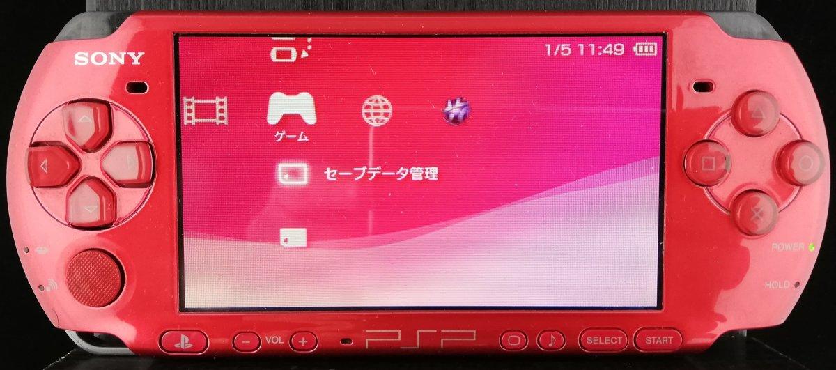PSP Handheld