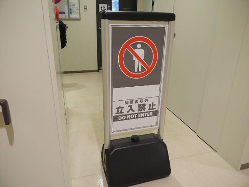 Des panneaux indiquant les zones interdites au public sont affichés dans les bâtiments du marché de Toyosu.