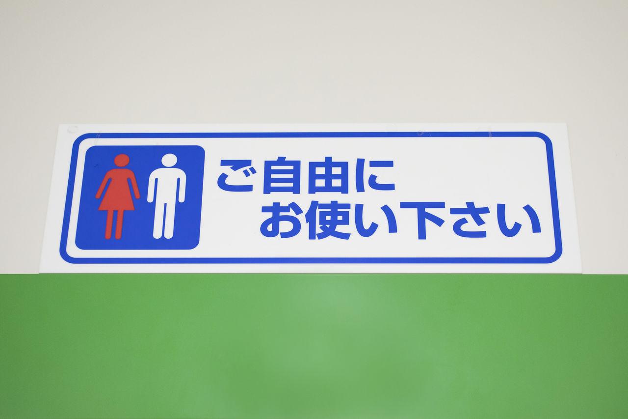 訪日観光客に教えたいコンビニエンスストア活用術[便利編]   nippon.com