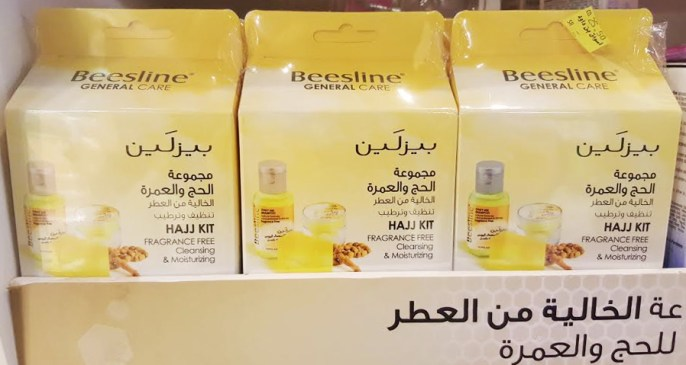 A Guide on How to pack for Hajj to return with Spiritual Richness – niQi