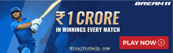 BEST FANTASY CRICKET APP TO WIN REAL MONEY FREE : TOP 5