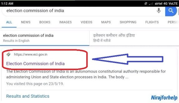 Click on First Link in google serach result - www.eci.gov.in