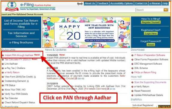 Click on Instant PAN through Aadhar