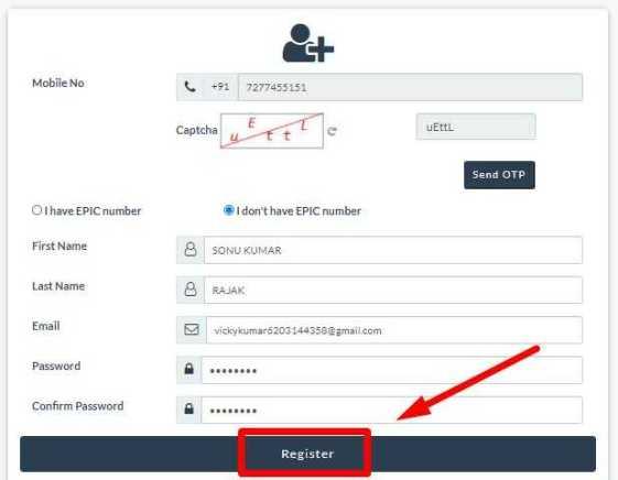 NVSP Registration Form