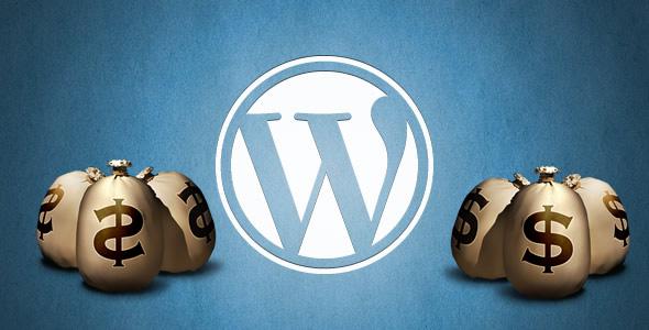 Monetizar tu blog de wordpress.com (2/6)