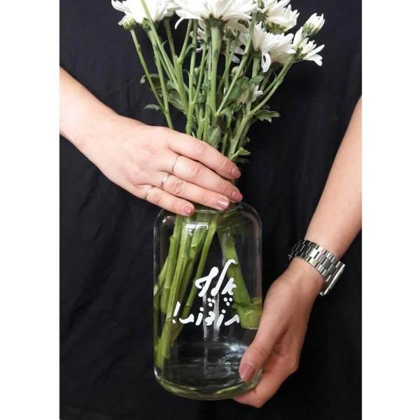 ואזה לפרחים - אלף תודות