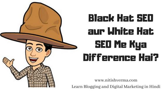 Black-Hat-SEO-aur-White-Hat-SEO-Me-Kya-Difference-Hai