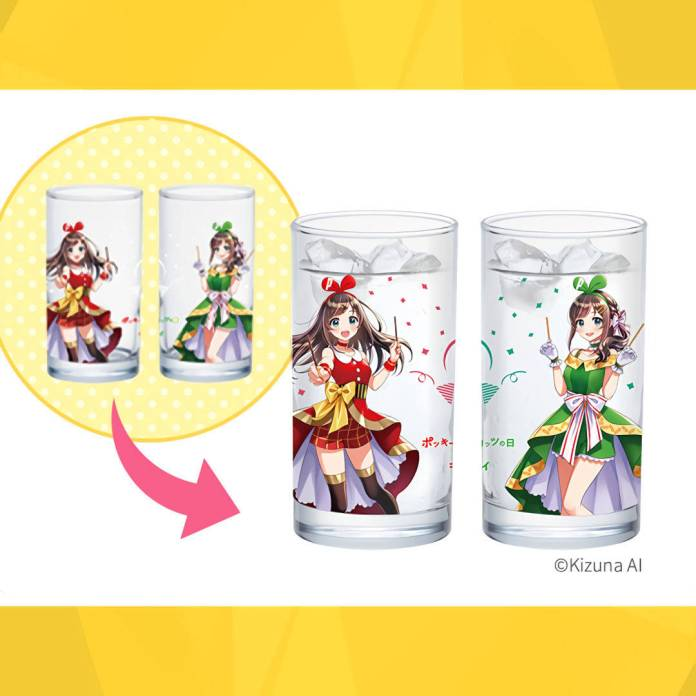 Kizuna AI Limited Edition Pocky and Pretz Day Drinking Glass