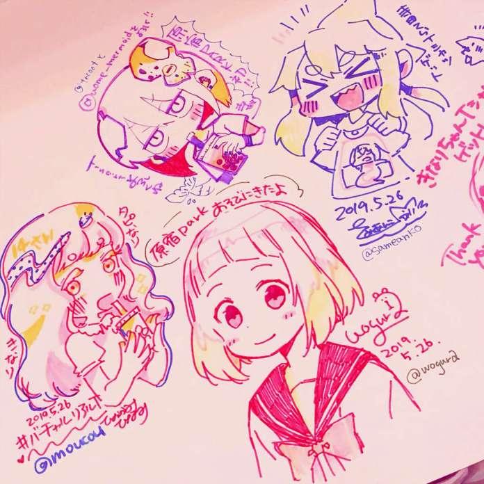 PARK Harajuku illustration by moucou wogura, uome, and sameanko