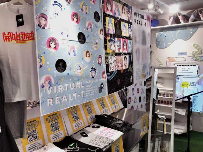 Posters hang in the PARK Harajuku store for VIRTUAL Reali-T