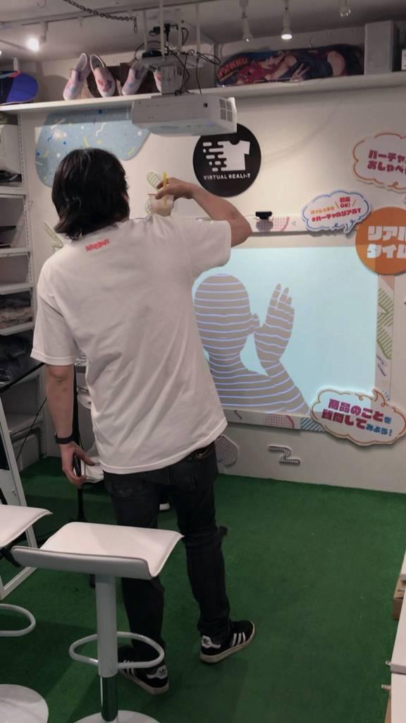 Shinichiro Miyazaki character Ghost greets PARK Harajuku guest