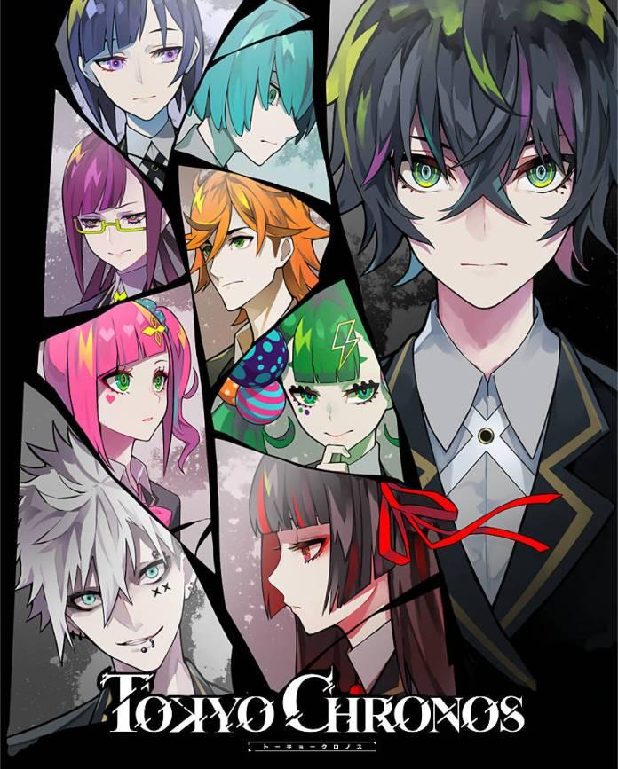 TOKYO CHRONOS Poster