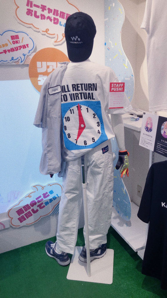 Mannequin wearing itopoid RETURN TO VIRTUAL T-Shirt